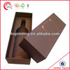 Brown paper wine gift boxes for single bottle for wine promotion