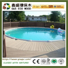 Outdoor vinyl rot proof wpc decking easy install wood plastic composite decking good quality wpc board