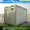 China prefabricated modern house prices/prefab container mobile house/modular homes