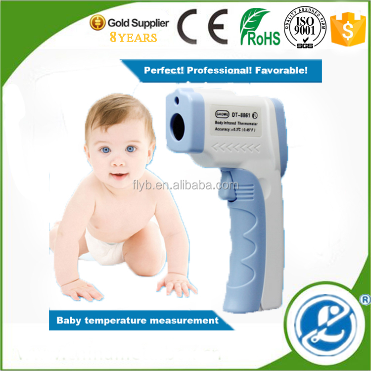 baby digital protable non contact forehead infrared thermometer