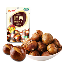 organic snack ready to eat chestnuts