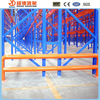 Steel material Industrial heavy duty pallet racking system