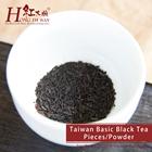 Taiwan Bubble Tea Powder