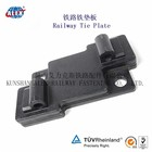 Switch Plates,Turnout Base Plate For Railway Rail Turnout