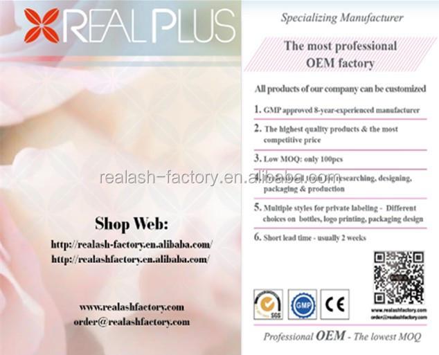 50g Professional Face Cream Real Plus Revitalizing Anti Aging ...