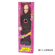 New 32 Inch Arabic Version Fulla Muslim Girl Doll