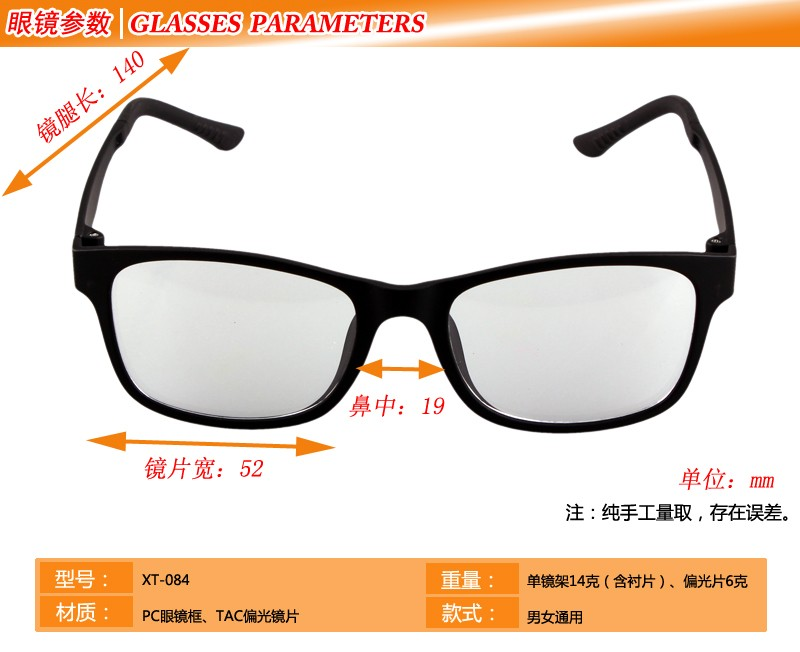 Custom reading glasses with magnet for Myopia
