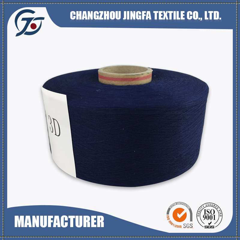 10s OE Denim Fabric Exporter Sewing thread yarn mercerized cotton yarn
