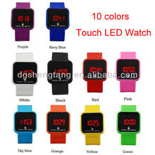 Mirror Face Touch LED Watch with Digital Display and Silicone Strap