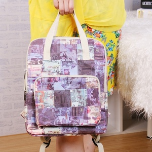 Washable paper bag Korean fashion dual-use backpack German washed kraft paper bag college wind backpack female bag