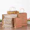 /product-detail/cheap-special-christmas-mini-gift-paper-carrier-shopping-bag-of-paper-material-kraft-paper-bag-china-60830665729.html