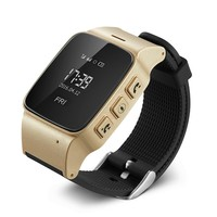 Beyond Gsm Gps Wrist Watch Elderly Products With Auto Falling Down Detection Kids Glow In Dark Watch