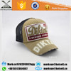 Wholesale distressed mesh truckers hat