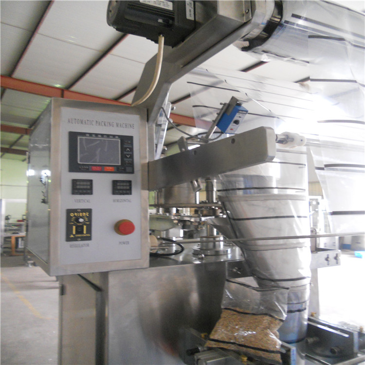 hot sale & high quality sun flower seeds packaging machinery With Good Quality