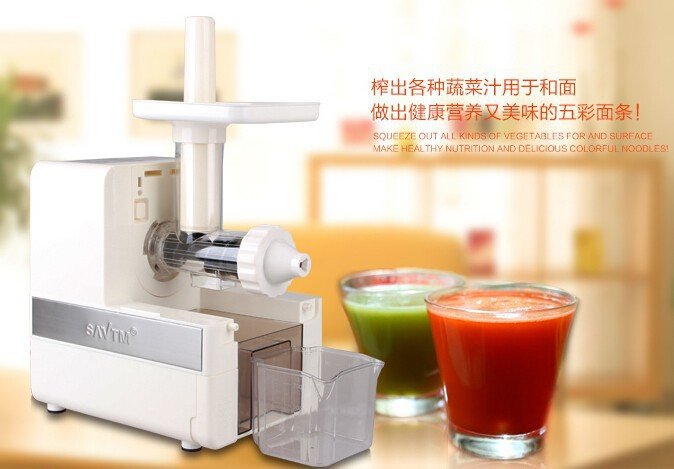 Multifunction Electric Cooking Noodle Machine Pasta Noodle Maker Machine Cooking Tools, Dough Mixers Fruit Juicer Juicing