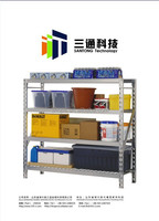 Durable Racking/Metal Shelving /Storage Rack/Warehouse Rack End Toyota