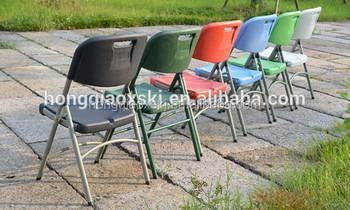 Jardin En À Camping Soufflage Chaises Pliantes Coloré De Plastique Haute Pour Air Qualité salle Portable Enfants Plein Moule hsxtQdCr