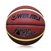 2015 Winmax High Quality standard Professional Size 7 Basketball