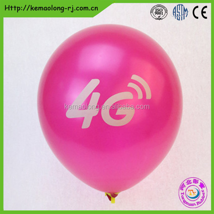Latex Free Balloon 64
