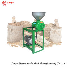 Wholesale Price Maize rice pepper cocoa beans Grinder Powder Grinding Machine Small Portable Domestic Flour Mill