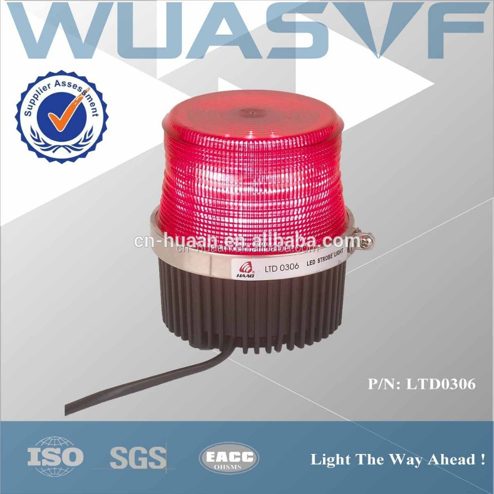 12v led flash light police beacon with magnetic base