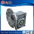 Cheapest Factory Manufacturer of NEMA Small Flange RV40 Hollow Shaft Worm Gearbox Unit in China