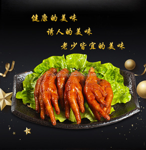 Hot selling food Brand Zhengyipin cooked Chicken feet
