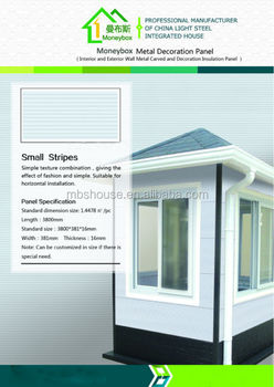 Decorative Exterior Metal Siding Panels / Color Painted Embossed Steel Sheet