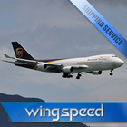 Cheap Air Freight to Europe /Cargo Shipping from China to Germany, Poland, Finland, Norway Skype:bonmedlisa