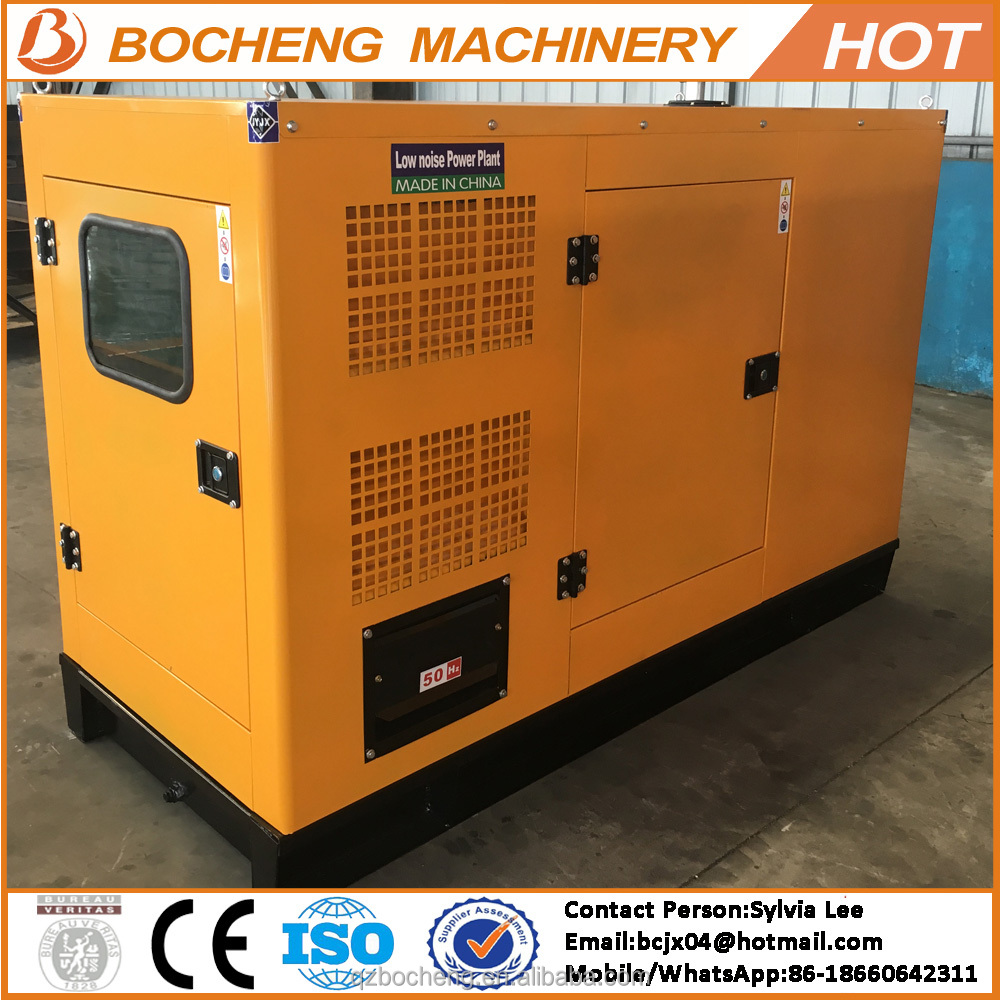 Chinese high quality electric generators made in china