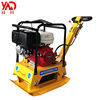 Road Construction Machines And Equipments Best Auger Asphalt Compactor