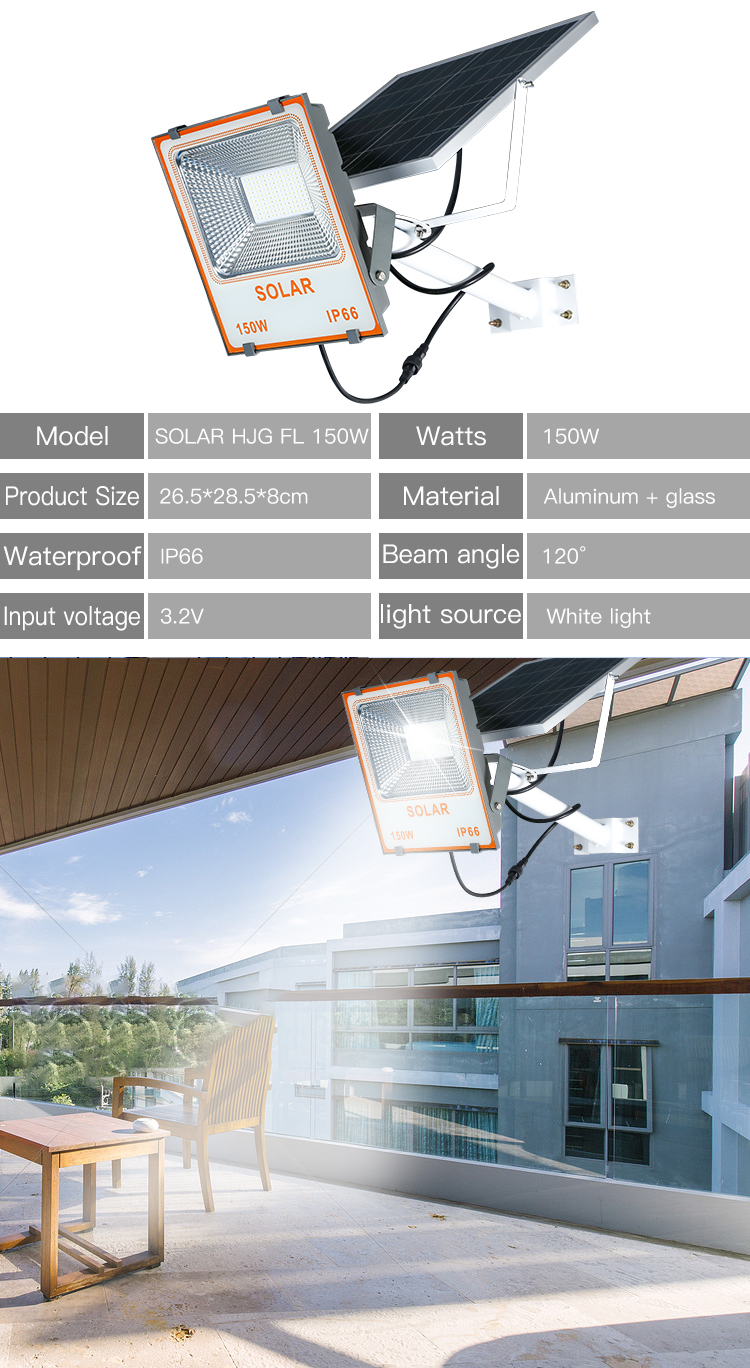 High quality ip66 waterproof outdoor smd remote control 50w 100w 150w solar led flood light
