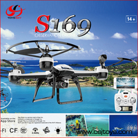 Hottest professional drone, quadcopter drone HD FPV camera with high set function