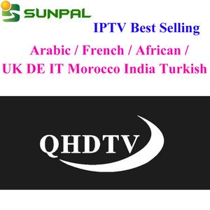 IPTV Qhdtv Reseller 1500 Live VIP Sports Channels and VOD Movies Iptv  Arabic TV Channels APK Code M3U Abonnement