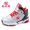 HOBIBEAR new high quality professional customize kids athletic boy basketball shoes