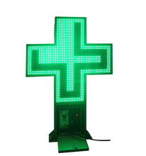 Shenzhen outdoor double sided led scrolling pharmacy cross sign