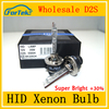 18 months warranty d2s proved Wholesale hid headlight