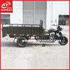 tricycle with water cooled cheap china moped three wheel made in china