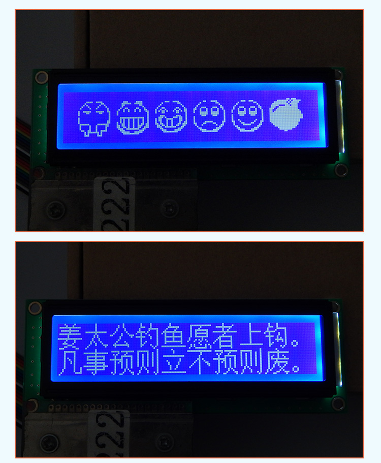 160*32 Monochrome COB type Screen 160x32 graphic lcd mdoule display