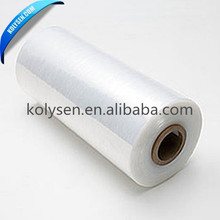 Best Selling Transparent Clear Roll Laminating Plastic Protective Film