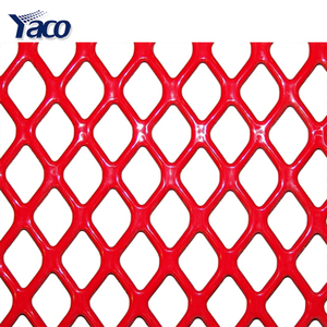 5x10 iron pvc coated expanded metal mesh strip