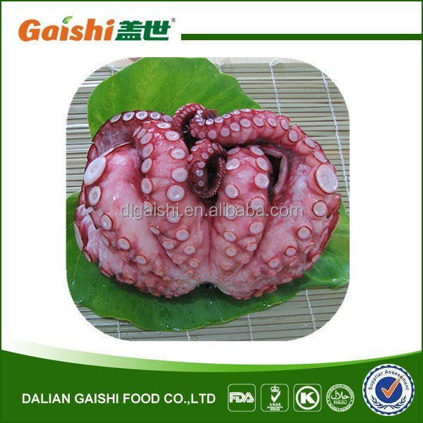seafood frozen cooked octopus for sale 1.5kg