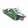 New type facial tissue paper v folding machinery price