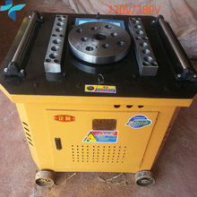 Universal Electric Portable Thread Rolling Machine