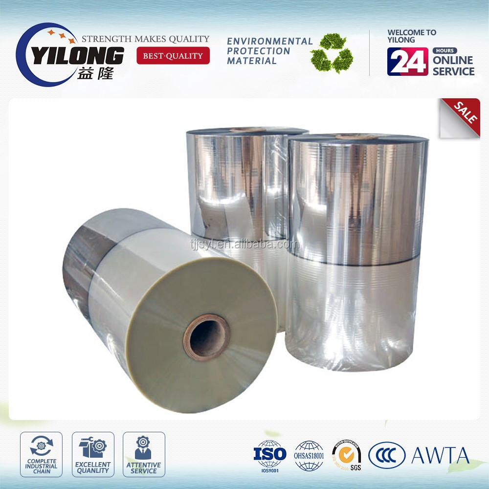 Silver Lamination Printed Metallized PET Film Coated Pe