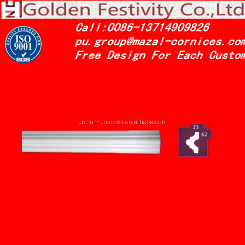 China hot selling pu/polyurethane classic crown cornice molding