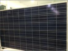 Solar panel low cost poly 250w modules from Topsky Energy