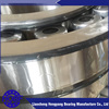 Trending hot products 2016 22312ea d1 c3 spherical roller bearing