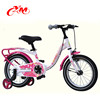 Good aluminium rim kids bike 16 inch/wholesale baby bycicle children bicycle for on/2017 buy kids bicycle pink online kids cycle