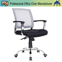High quality wide size office meet room chair with mesh fabric cover-MY045